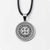 Защитный Агисхьяльм из серебра в Руническом круге
